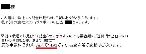 企業 メール