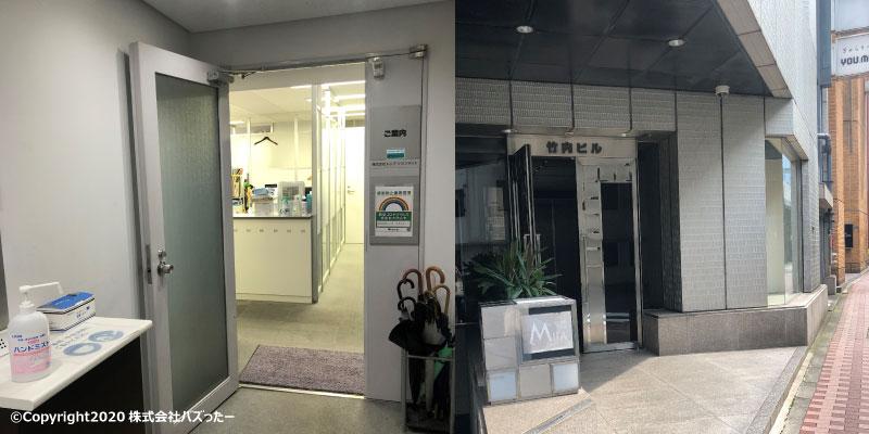 株式会社トップ・マネジメント オフィス